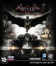 خرید بازی Batman Arkham Knight بتمن شوالیه تاریکی برای PC