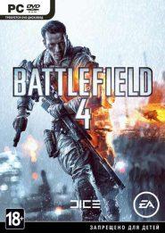 خرید بازی Battlefield 4 بتلفیلد 4 برای PC