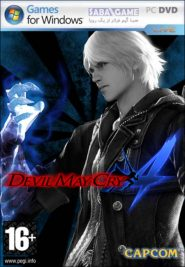 خرید بازی Devil May Cry 4 دویل می کرای 4 برای PC