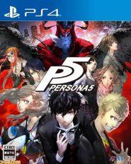 خرید بازی Persona 5 پرسونا 5 برای PS4