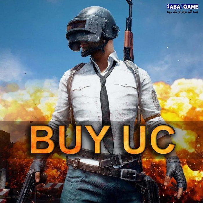 خرید یوسی پابجی pubg mobile uc