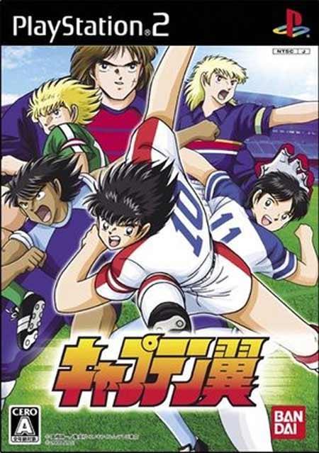 خرید بازی Captain Tsubasa فوتبالیست ها برای PS2