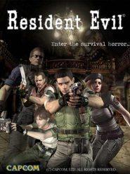 خرید بازی Resident Evil HD Remaster رزیدنت اویل برای PC