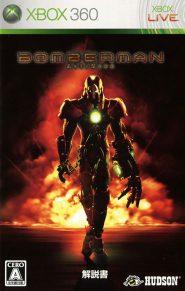 خرید بازی Bomberman Act Zero مرد بمب گذار قانون صفر برای XBOX 360